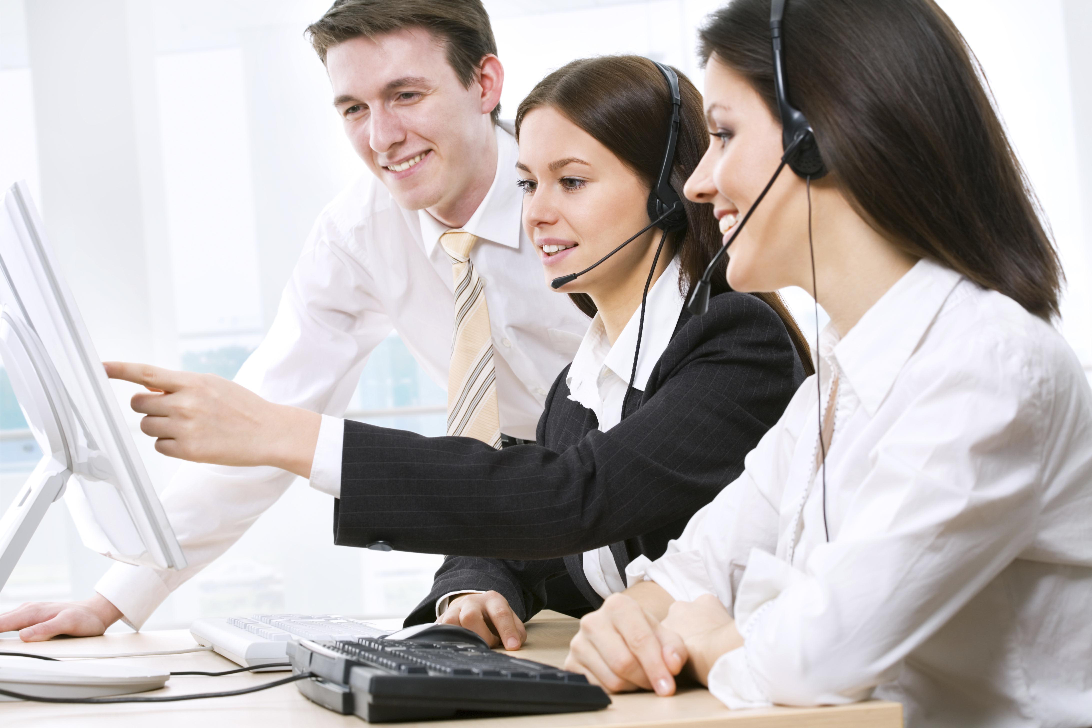 Help Desk Services